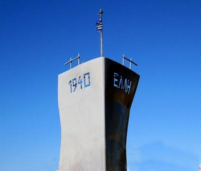 ELLH-1940